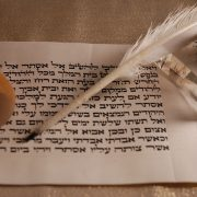 A héber nyelv.